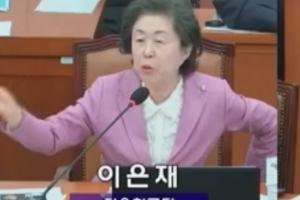 이은재 '겐세이' 공격받았던 김상곤, 문제의 대치 아파트 매각