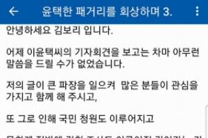 미투 고발 무대 된 '연뮤갤'… '초성' 뜨면 명사도 떤다