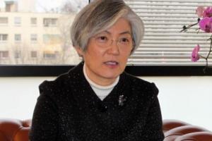 한-베트남 외교장관 회담…한반도 평화 정착 논의