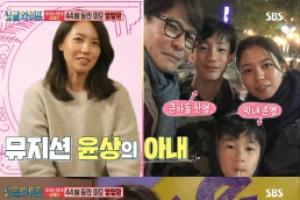'싱글와이프2' 윤상-심혜진, 7년째 기러기 부부로 사는 이유는? '일상 대공개'