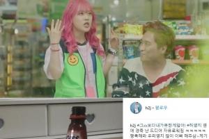 """허정민, 허영지♥하현우 열애 소식에 낮술까지...""""그xx보다 내가 못한 게..."""""""