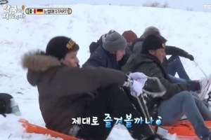 '어서와 한국은 처음이지' 독일-멕시코 친구들 눈썰매 삼매경 '눈은 처음이라~'