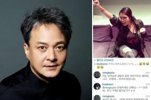 """'성추문' 조민기, 과거 보아 SNS에 남긴 댓글 보니... """"저는 보아님과..."""""""