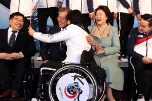 文대통령, 평창패럴림픽 출정식서 선수와 '셀카'
