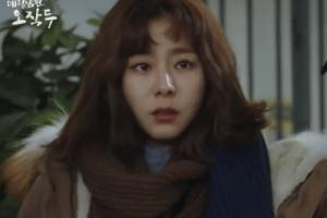 '데릴남편 오작두' 유이, 고모와 세입자 죽음에 첫회부터 '충격'의 연속