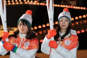 패럴림픽 성화, 8개의 불꽃이 하나로 합쳐졌다