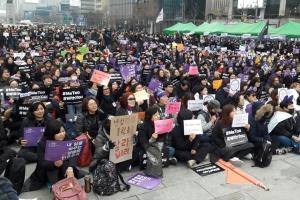 '세계 여성의 날' 계속 이어지는 #미투…안희정·정봉주 등등