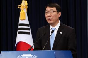 """청와대 """"북한 핵실험장 폐기·미사일 시험발사 중단 결정 환영"""""""