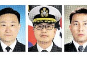 길범준·김동호·장재욱 해군 소령, 세계 3대 인명사전에 나란히 등재