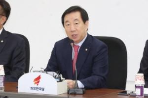 [서울포토] 발언하는 김성태 원내대표