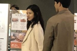 """윤성빈 장예원 함께 있는 사진보니…""""팔짱끼는 것 봤다"""""""