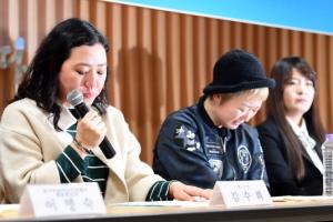 [서울포토] '미투' 운동 그 이후, 피해자들의 눈물
