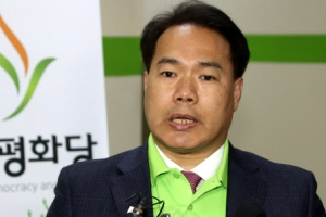 """민주평화당, 정의당에 공동교섭단체 제안…정의당 """"논의해 볼것"""""""
