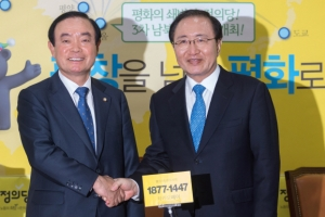 """정의당, 공동교섭단체에 """"촛불광장 서는 심정"""""""