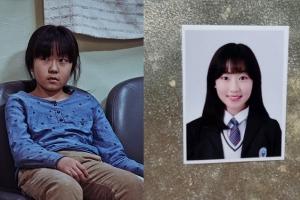 '뭣이 중헌디' 배우 김환희, 고등학교 입학...'곡성' 이후 근황 봤더니