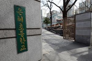 서울 은혜초,결국 '폐교'...남은 학생 40명 전원 전학