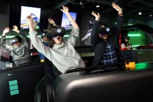 짜릿한 VR 체험