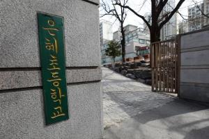 '저출산·학령인구 감소'에 50년 역사 은혜초 서울 첫 폐교