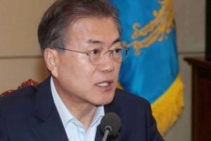 """文 """"특사, 비핵화 위한 큰 걸음…남북대화와 강력한 美지원 덕"""""""