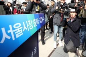 [포토] '주인 없는' 정봉주 전 의원 서울시장 출마 기자회견