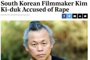 """美 매체 """"한국 영화감독 김기덕, 강간 혐의로 고발되다"""" 보도...외신도 충격"""