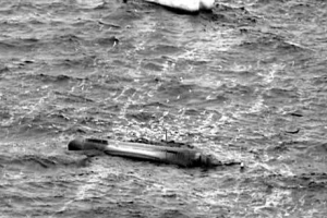 제일호 사고 지점은 조업금지구역…해경, 조업 여부 조사중