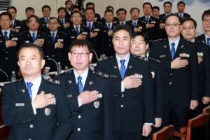 전국세관장회의 4차혁명 대응 논의