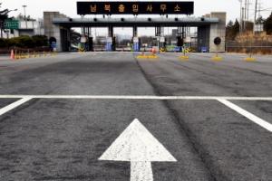 4월 남북정상회담 이어 5월 북미정상회담…한반도정세 '대반전'