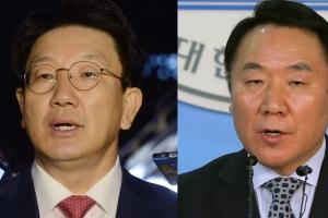 '강원랜드 수사 외압' 권성동·염동열 의원 국회 사무실 압수수색