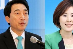 """박수현 """"아내와 11년 전 별거 후 이혼…김영미와 곧 재혼"""""""