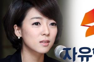 배현진 출마에 '송파 을' 주민 반응 엇갈려