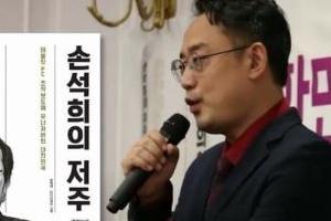 """""""우병우, 구치소에서 책 '손석희의 저주' 영치품으로 받아"""""""