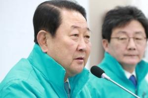 """바른미래당 면담결과에 긍정적...""""역사적인 사건"""""""