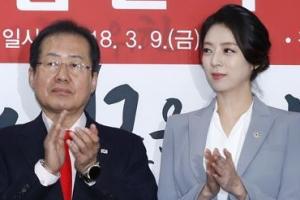 [포토] 배현진 전 아나운서, 자유한국당 입당