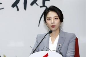 배현진 입당환영식서 홍준표, MBC 기자 질문 거부