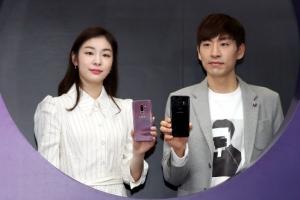 [포토] 김연아-이승훈, 이들이 만난 까닭은?