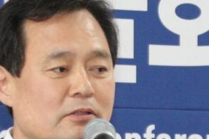 강북구, 3·1운동 국제학술회의 개최…조명하 의사 고문 사진 첫 공개
