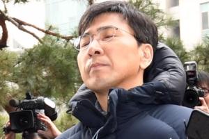 안희정 성폭행 의혹에 테마주 줄줄이 '날벼락'