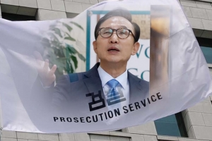 """MB 소환 앞두고 민주당 """"범죄의 왕"""" 한국당 """"정치적 의도"""""""