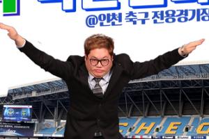K리그 홍보대사 BJ 감스트 첫 직관 개시