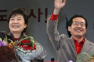 """[영상] 자유한국당 """"박근혜 탄핵 전보다 엄혹하고 국민 갈등 깊어져"""""""