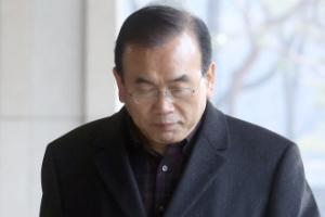 [서울포토] 檢, 박영준 전 차관 피의자 소환