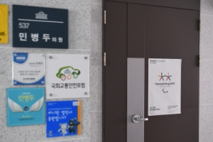 [서울포토] 민병두 의원직 사퇴 '굳게 닫힌 문'