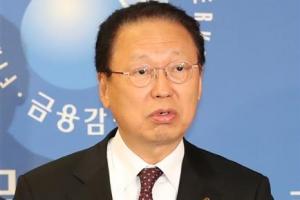 '최흥식 특혜채용' 금감원·하나금융 또 충돌