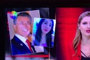 """""""문 대통령 사진, 살인용의자로 보도해 죄송"""" 터키TV, 사과 방송"""