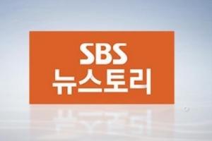"""지상파 방송작가들 """"SBS, '뉴스토리' 부당해고 사과하라"""""""