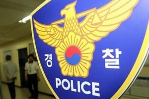 국정원, 군에 이어 경찰도 댓글 공작 의혹