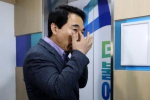 민주, 박수현에 자진사퇴 권유키로…朴, 선거운동 재개