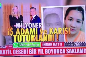 """터키TV """"문재인 대통령 살인용의자처럼 보도한 것 사과"""""""