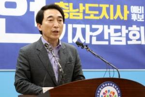 """'불륜설' 박수현 """"선거운동 재개…미투와 흑색선전은 달라"""""""